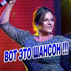 Демьянова