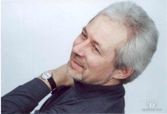 Болеслав Войшко