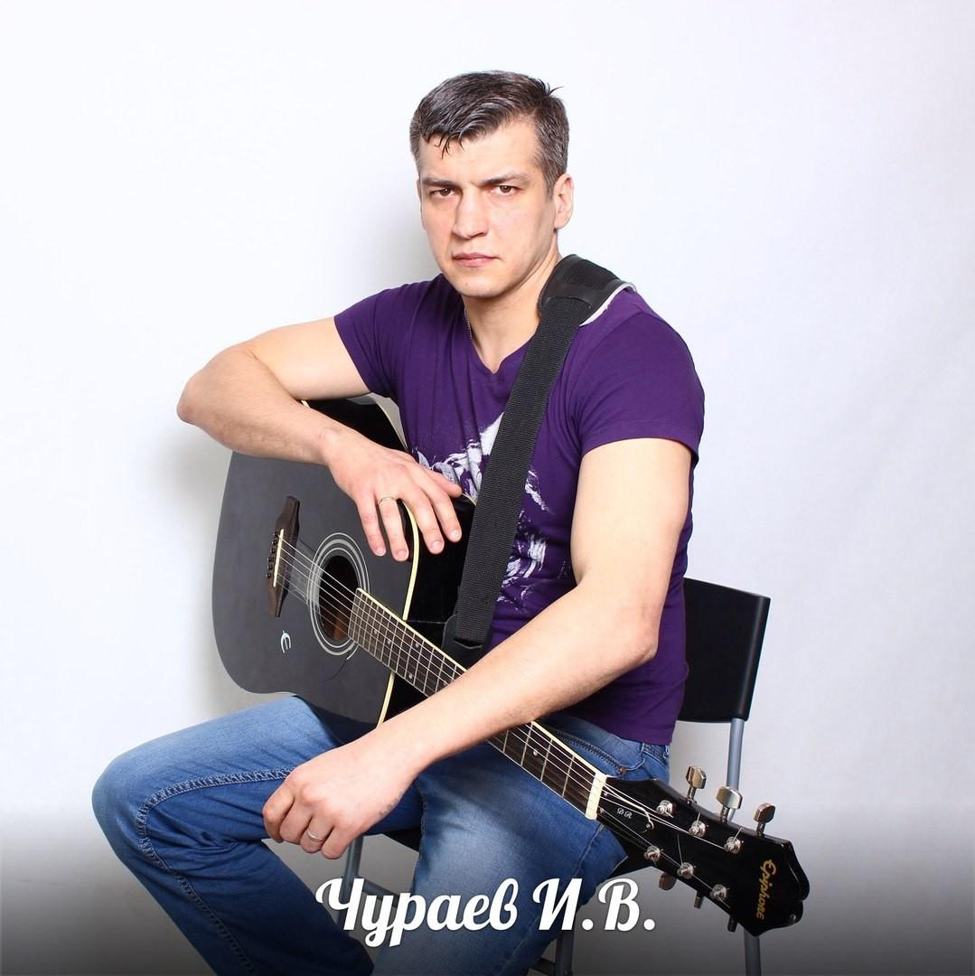Иван Чураев
