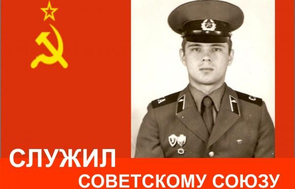 Мартьянов Владимир Иванович