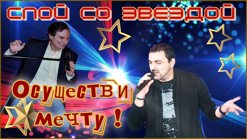РЕНАТО МОНТИ & ТИГРАН ГАРИБЯН (REBEL)