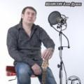 Миша Мостовской