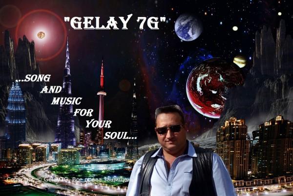 GELAY7G